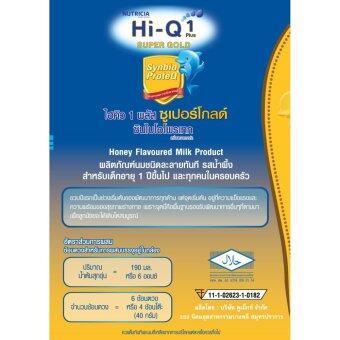 Hi-Q ไฮคิว นมผง 1พลัส 3 ซูเปอร์โกลด์ SYNBIO PROTEQ รสน้ำผึ้ง 1800 กรัม (image 3)