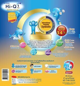 Hi-Q ไฮคิว นมผง 1พลัส 3 ซูเปอร์โกลด์ SYNBIO PROTEQ รสน้ำผึ้ง 1800 กรัม (image 1)