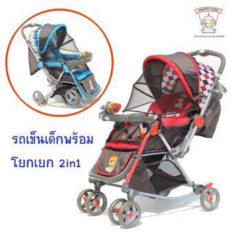 รถเข็นเด็กอ่อน 2in1 Rocking and Baby Stroller สีแดง