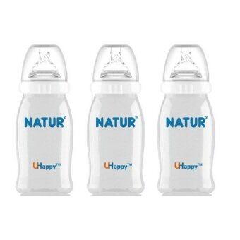 Natur Wide Neck ขวดนมปากกว้าง UHappy 8 ออนซ์ (รุ่น 81075) 3 ขวด