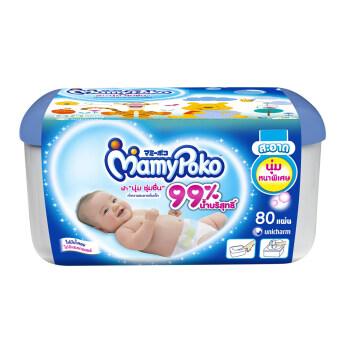 ขายยกลัง ! ผ้านุ่มชุ่มชื่นทำความสะอาดก้นเด็ก Mamy Poko ขนาด 8 แพ็ค แพ็คละ 80 ชิ้น (ทั้งหมด 640 ชิ้น)