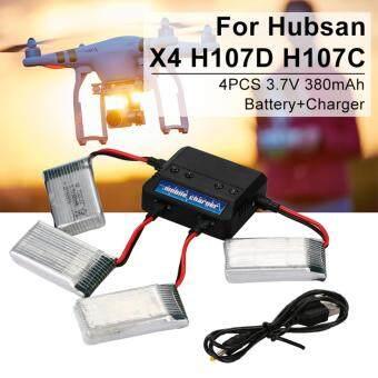 XCSource USB Charger +แบตเตอรี่ 3.7V 380mAh Lipo 4 ชิ้น สำหรับ Hubsan X4 H107D H107C H107L