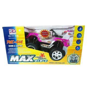 Uni รถบังคับวิทยุ รถบังคับดริฟ รถบังคับไฟฟ้า รถ บังคับ วิทยุ MAX HPI Cross-Country 4WD RC Racing รุ่น RJC - 4X4 Express