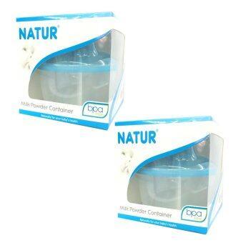 NATUR milk powder container เนเจอร์ กระปุกแบ่งนมผง 3ช่อง (1ช่อง บรรจุนมผงได้ 8 oz) (2 อัน)