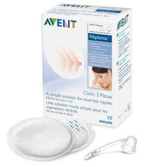 Avent Niplette อุปกรณ์แก้ปัญหาหัวนมบอดหรือสั้น (image 0)