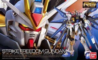 Bandai 1/144 Real Grade Strike Freedom Gundam