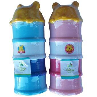 Disney Baby ดิสนี่ย์เบบี้ ที่แบ่งนม 4 ชั้น หมีพูห์ สีฟ้า/สีชมพู (แพ็ค 2)