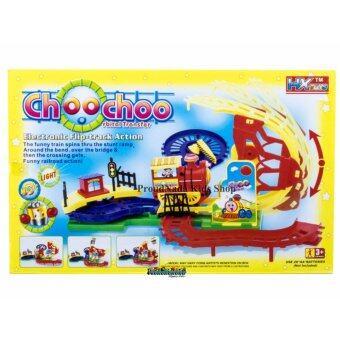 ProudNada Toys ของเล่นเด็กชุดรถไฟตีลังกา Choochoo NO 1106