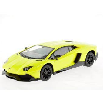 Rastar Lamborghini Aventador 1/16 - Yellow