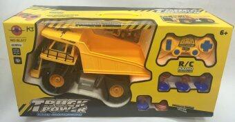 Worktoys รถดั้ม Dump Truck บังคับวิทยุไร้สาย ฟังก์ชั่นสมจริง No. SL017 สัดส่วน Scale 1:10