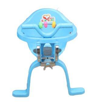 safety door ที่นั่งเสริมจักรยาน Bicycle Baby Safety Seat ด้านหน้า (Blue)