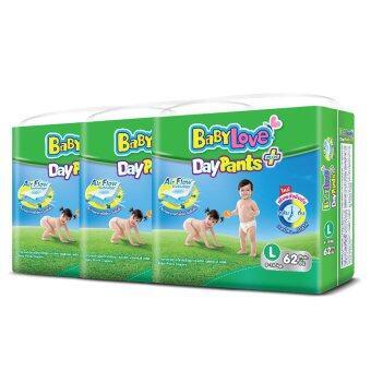 BabyLove กางเกงผ้าอ้อม รุ่น DayPants Plus ไซส์ L 62 ชิ้น 3 แพ็ค (186 ชิ้น)