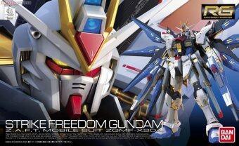 Bandai Gundam กันดั้ม Real Grade (RG) 1/144 ZGMF-X20A Strike Freedom Gundam