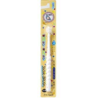 STB แปรงสีฟันเด็ก 360 องศา สำหรับเด็ก 0-3y - สีขาว