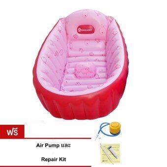 Inhand อ่างอาบน้ำเป่าลม รุ่น IIS-YP-211 ( Pink) แถมฟรี Air Pump + Repair Kit