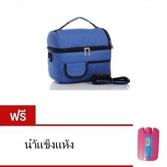 SabuyOnline กระเป๋าเก็บอุณหภูมิ Vcool - สีน้ำเงิน (แถมฟรี น้ำแข็งแห้ง )
