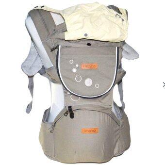 i-mama เป้อุ้มเด็ก เป้สะพายเด็ก เป้เพื่อสุขภาพ(สีเทา) imama Hip Seat Carrier (Gray) (image 2)