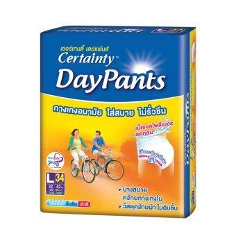 กางเกงอนามัย เซอร์เทนตี้ เดย์แพ้นส์ ใส่สบาย ไม่รั่วซึม ไซส์ L 34 ชิ้น