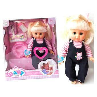 Kids Toys ของเล่น ตุ๊กตาเด็กผู้หญิงฉี่ได้ พร้อมอุปกรณ์ครบชุด