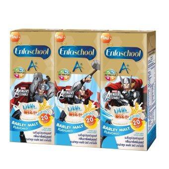 ขายยกลัง! Enfaschool A+ Avengers นม UHT กลิ่นบาร์เลย์มอลต์ 180 มล. (24 กล่อง)