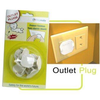 Polymate อุปกรณ์อุดรูปลั๊กไฟ Outlet Plugs White รุ่น 0092 (White)