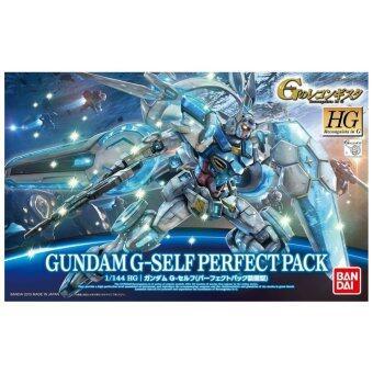 Bandai HG Gundam G-Self Perfect Pack 1/144 (image 3)