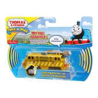 Thomas & Friends? Collectible Railway Die Cast - Diesel