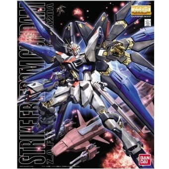 Bandai 1/100 Master Grade Strike Freedom Gundam