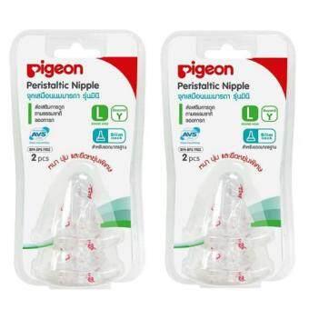 PIGEON จุกเสมือนนมมารดา รุ่นมินิ แพ็คคู่ 2 แพ็ค (L 4 ชิ้น)