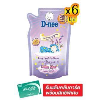 D-NEE ดีนี่ น้ำยาปรับผ้านุ่ม - ถุงเติม 600 มล. - สีม่วง (แพ็ค 6 ถุง)