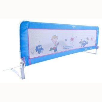 New Mumbaby ที่กั้นกันเด็กตกเตียง BR1501 (สีฟ้า)