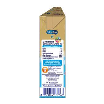 ขายยกลัง! Enfaschool A+ Avengers นม UHT กลิ่นช็อกโกแลตมอลต์ 180 มล. (24 กล่อง) (image 1)