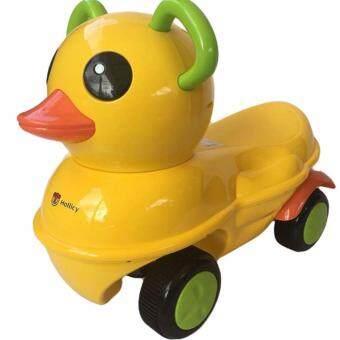Lookmee Shop รถขาไถเป็ดเหลือง ร้องเพลง เล่านิทาน