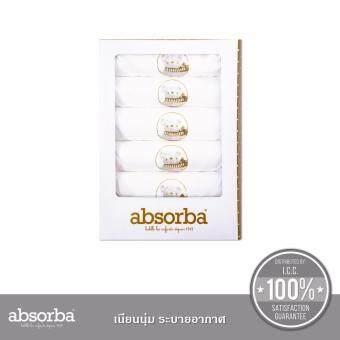 Absorba ผ้าอ้อมดอเร่ รุ่น R6N105 image