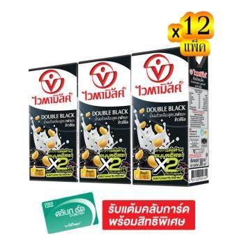 ขายยกลัง VITAMILK DOUBLE BLACK-BLACK SESAME 300 ML. x 3 PCS (TOTAL 12 PACKS = 36 PCS)