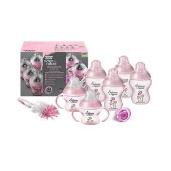 Tommee Tippee ชุดของขวัญเด็กแรกเกิด BPA-free - สีชมพู