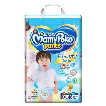 Mamy Poko กางเกงผ้าอ้อม รุ่น Extra Dry Skin ไซส์ XXL 46 ชิ้น (สำหรับเด็กชาย) (image 1)