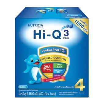 HI-Q ไฮคิว นมผง 3 พลัส พรีไบโอโพรเทก รสจืด 1800 กรัม