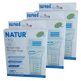 Natur ถุงเก็บน้ำนมแม่ ผลิตภัณฑ์เนเจอร์ จำนวน 30 ถุง/แพ็ค (แพ็ค 3)