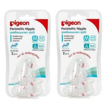 PIGEON จุกเสมือนนมมารดา รุ่นมินิ แพ็คคู่ 2 แพ็ค (M 4 ชิ้น)