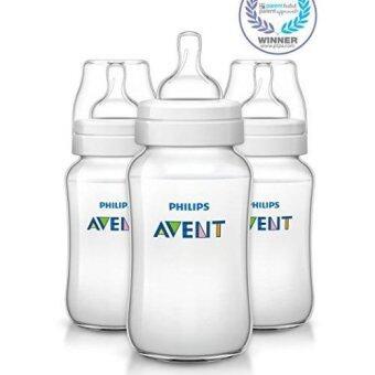 AVENT ขวดนม 11 oz รุ่น Classic Feeding Bottle Medium Flow ( PP ) (3 ขวด/แพ็ค)