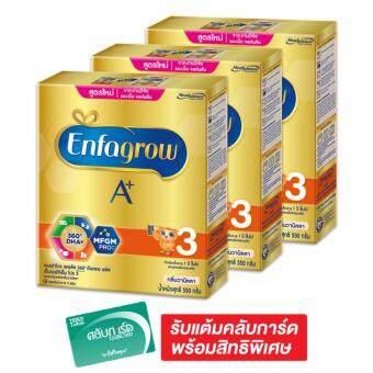 ENFAGROW เอนฟาโกร นมผงสำหรับเด็ก เอพลัส 3 360ํ ดีเอชเอพลัส เอ็มเอฟจีเอ็ม โปร กลิ่นวานิลลา 550 กรัม (แพ็ค 3 กล่อง)