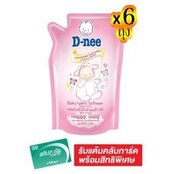 D-NEE ดีนี่ น้ำยาปรับผ้านุ่ม - ถุงเติม 600 มล. - สีชมพู (แพ็ค 6 ถุง)
