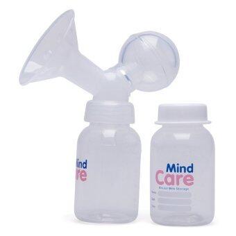 Mind Care ชุดปั๊มนม (Silicone)
