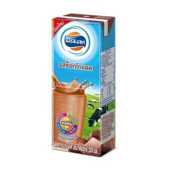 ขายยกลัง! โฟร์โมสต์ นม UHT 225 มล. รสช็อคโกแลต (36 กล่อง/ลัง)