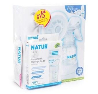 Natur ชุดปั้มนม แบบก้านโยก แถมฟรี ถุงเก็บน้ำนม 10 ถุง และแผ่นซับน้ำนม 2 ชิ้น