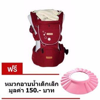 Thaitrendy เป้อุ้มเด็ก i-mama (สีแดง) แถมฟรี หมวกอาบน้ำเด็กเล็ก สีชมพู