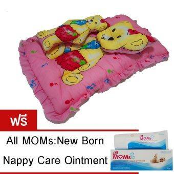 All MOMs ที่นอนปิคนิคลายน้องหมี (สีชมพู) แถมฟรี New Born Nappy Care Ointment
