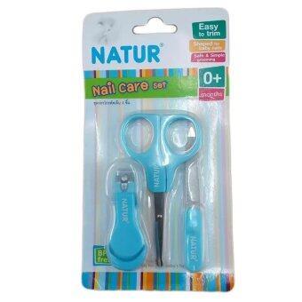 Natur Nail Care Set 0+ months ชุดกรรไกรตัดเล็บ (1 ชุด)