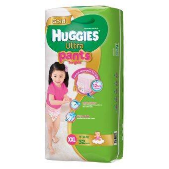 Huggies Ultra Gold แบบกางเกง ไซส์ XXL 32 ชิ้น สำหรับเด็กหญิง